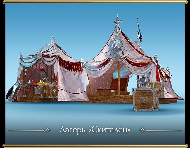 Black Desert Россия. Изменения в игре от 10 января.